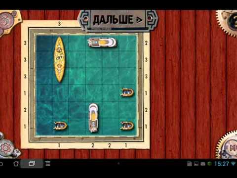 Игра Морской Бой 2 Скачать Бесплатно - фото 7