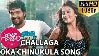 Raja Rani Video Songs - Challaga Oka Chinukula - Jai, Nayanthara