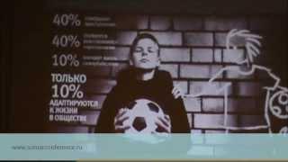 видео Социальный маркетинг