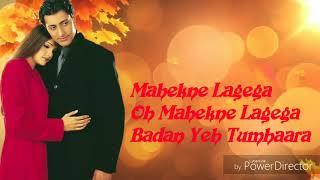 Tumhare Siva Kuch Na Karaoke With Lyrics