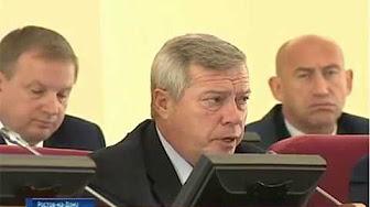 «Россия 1», ГТРК «Дон-ТР», Итоги реализации программы переселения в Ростовской области