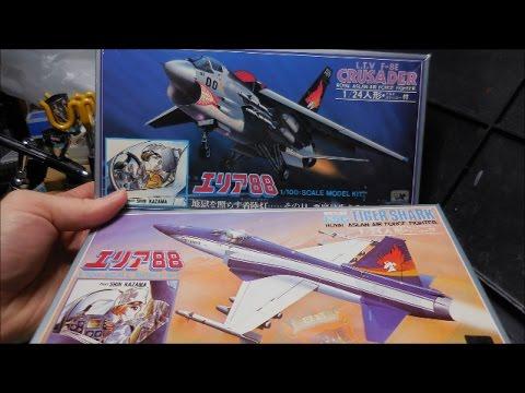 Area88 unboxing love: F-8E Crusader and F-20 Tigershark models by Takara and Hasegawa