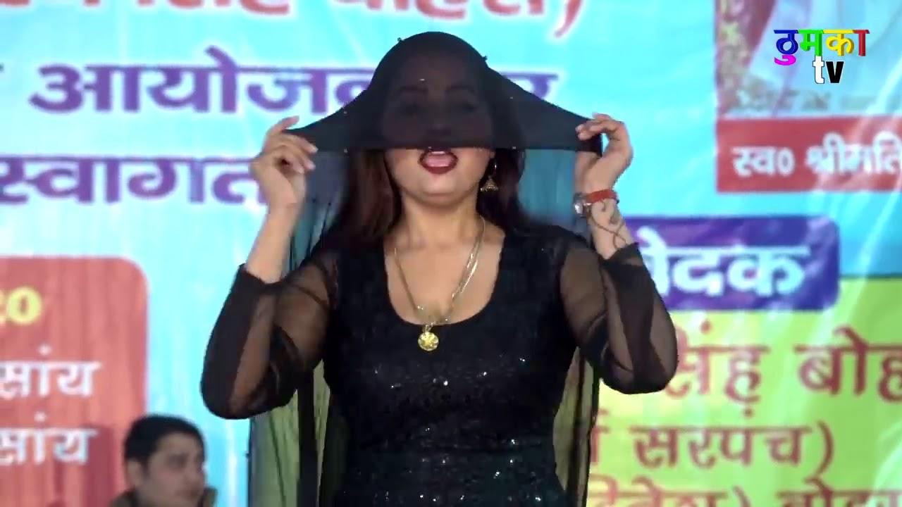 गजबण पानी ने चाली // सुनीता बेबी हरियाणवी डांस 2020