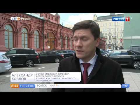 На телеканале «Россия 1» рассказали о нарушениях при реализации программы переселения граждан из аварийного жилья.