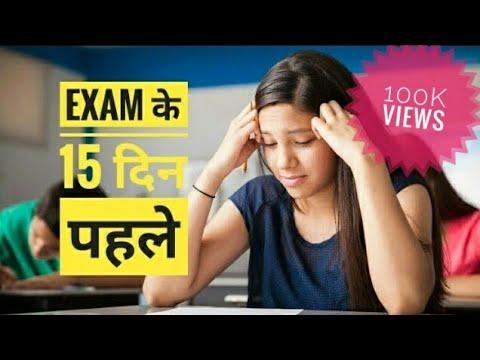 Exam Time Funny Whatsapp Status Video | Exam Time Student Life | Jinu Prajapati |