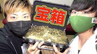 【1万円→◯◯円】92万円の5円玉が存在するらしい。2000枚の5円玉からレアな硬貨を探した結果!【エラー硬貨 】