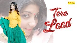Tere Laad | Pooja Hooda & Millu Singh | Devender Foji & Ruchika Jangid | Latest Haryanvi Song 2019