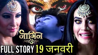 NAAGIN 3 Full Episode Full Story | 19 January | Latest Upcoming Twist | NAAGIN 3 | Colors TV
