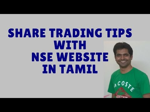 Intraday Tips with NSE website - Share trading In Tamil