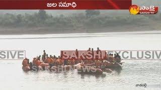 Sakshi TV Live Update - Watch Exclusive