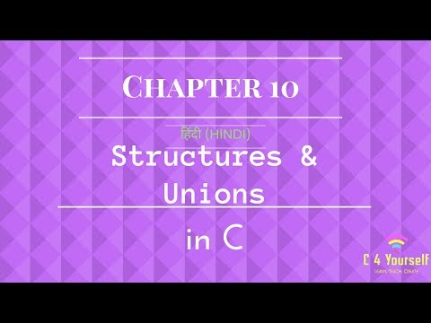 Chapter 10 | Structures | Unions | Bit Manipulations | Enumeration code c programming  binary trump