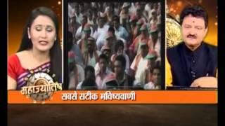 Prediction On Narendra Modi --(Samay) -- 19-4-2014