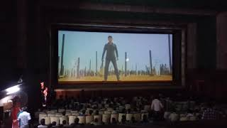 Bharat ane Nenu trailer fans response