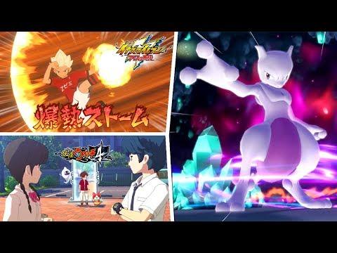 RIMANDATA l'uscita di Inazuma Eleven Ares, SVELATI gli Allenatori Maestri in Pokémon Let's Go!