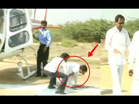 Telangana Chief Minister KCR slipped and fell down from helicopter