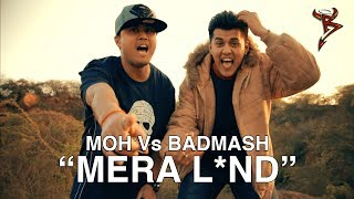 Download MOH vs BADMASH | MERA LUND | Music  2017 MP3 song and Music Video