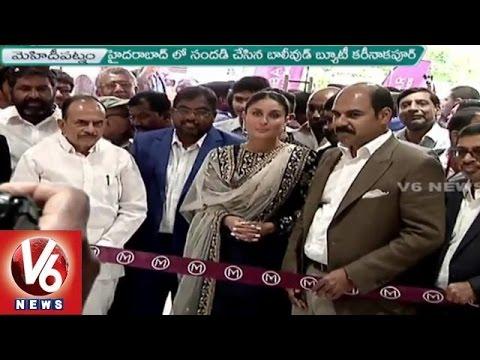 Kareena Kapoor Inaugurates Malabar Gold Showroom in Mehdipatnam | Hyderabad | V6 News