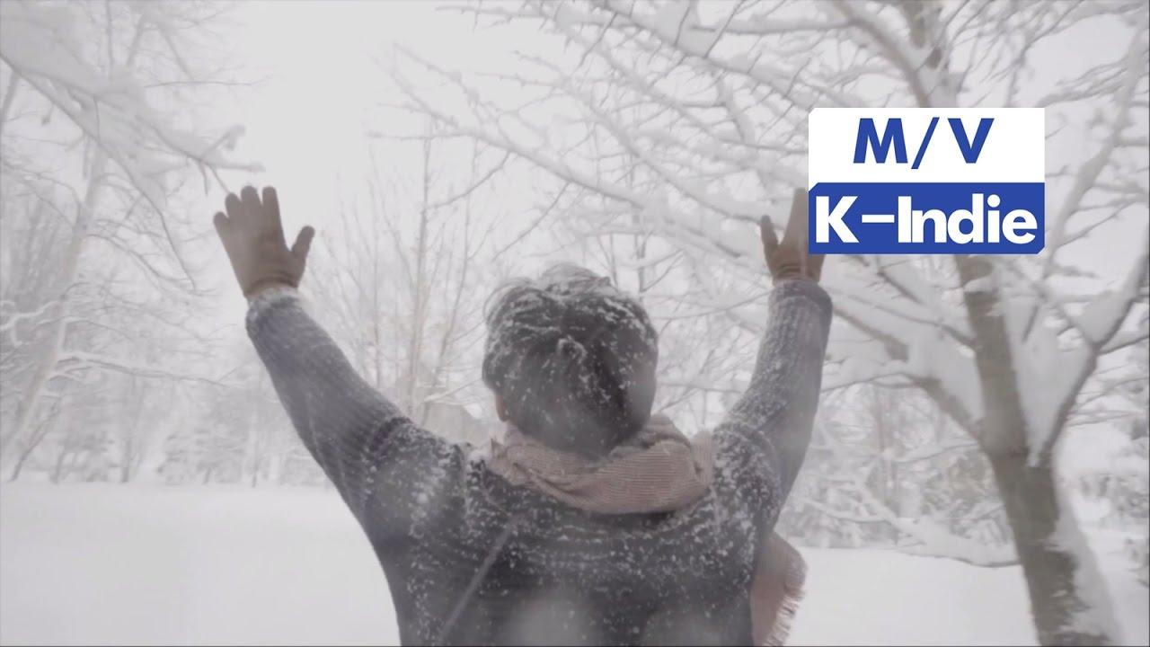[M/V] Ju Yoon Ha (주윤하) - The White Winter (하얀 겨울)