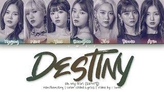 [QUEENDOM] OH MY GIRL (오마이걸) - Destiny (나의 지구) (Han|Rom|Eng) Color Coded Lyrics/한국어 가사