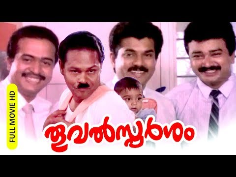 thoovalsparsham malayalam full movie malayalam comedy movies jayaram super hit movies mukesh malayalam movies kamal malayalam movies innocent malayalam comedy scenes malayalam new movie scenes jayaram mukesh comedy clips oduvil movies thoovalsparsham comedy scenes malayalam new movie reviews priyapetta kukku movie suresh gopi malayalam movies mammootty mohanlal dq kunjali markkar movie reviews 2020 upload malayalam movies thoovalsparsham  is a malayalam film directed by kamal and written by kaloor dennis, inspired by the 1987 american film three men and a baby which itself was based on the 1985 french movie three men and a cradle which had already been remade in marat