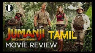 JUMANJI 2 Movie Review In Tamil