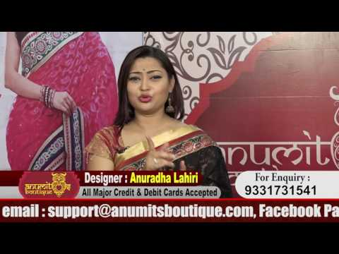 Anumits Boutique Telecast Date 4th September 2016