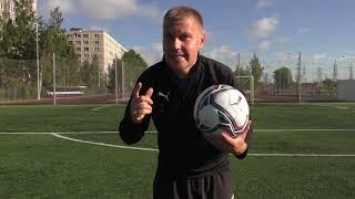 УДАР МЕССИ. Обучение удару в футболе. Штрафные удары. Футбол