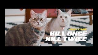 【派樂黛J7 白蛇鑽】米奇林 MCKY - KILL ONCE KILL TWICE (feat. 史今 SJIN) | Official Music Video