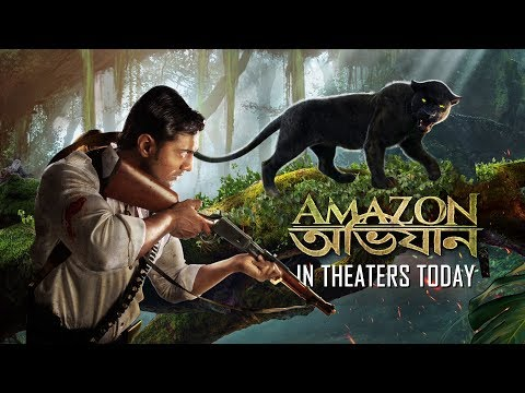 Amazon Obhijaan | In Theaters Today | Most Awaited Bengali Film of the Year | Dev | Kamaleswar | SVF