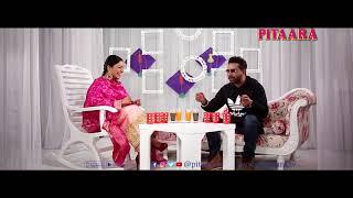 Geeta Zaildar with #Shonkan   Shonkan Filma Di   Pitaara TV