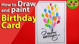 Learn how to draw BALLOON BIRTHDAY CARD | STEP BY STEP | Kids Drawing | TADA-DADA Art Club