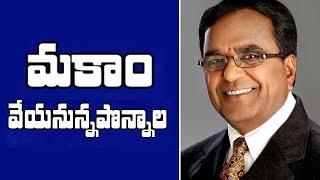 Viral Politics || Congress Senior Leader Ponnala Lakshmaiah Political Plans || Bharat Today