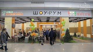 Девелопер «Столица Нижний» открыл шоу-рум жилых комплексов «Новая Кузнечиха» и «Цветы»