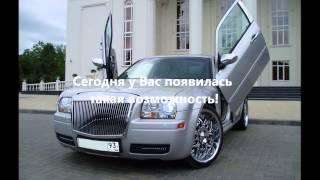 Прокат Крайслер 300 на свадьбу в Краснодаре