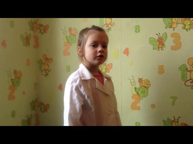 Изображение предпросмотра прочтения – ЛюбовьКаллаева представляет видеоролик кпроизведению «Монтер» М.М.Зощенко