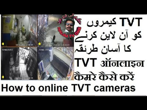 TVT DVR/NVR online view on mobile configuration- how to