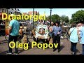 Doctor's Boogie Woogie - YouTube