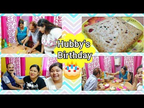Husband এর শুভ জন্মদিনে - ওর মা বানিয়ে দিলো Cake👑🎂 Royal Birthday Celebration🎁🍧 Viral Video