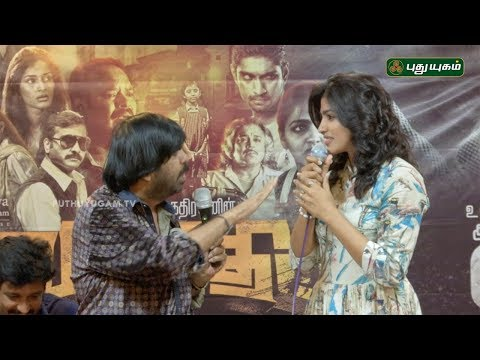 T Rajendar insults Actress Dhansika on stage | Vizhithiru | Dhansika Cry