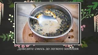 Пряное латте на основе чая в стиле «Старбакс»