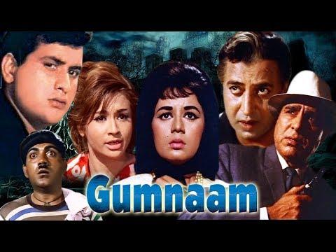 Gumnaam Full Movie | Hindi Suspense Movie | Mehmood Movie | Manoj Kumar | Bollywood Thriller Movie