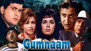 Gumnaam Full Movie | Hindi Suspense Movie | Mehmood Movie | Manoj Kumar | Bollywood Thriller Movie