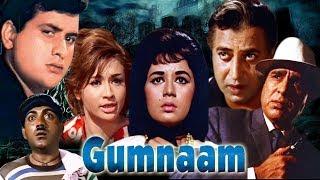Gumnaam Full Movie | Hindi Suspense Movie | Mehmood Movie | Manoj ...