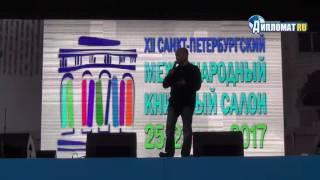Николай Стариков о видеоблогерах