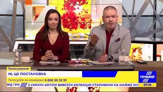 НОВИЙ ДЕНЬ | Володимир Манько, Олег Саакян | 2 березня Телеканал ПРЯМИЙ
