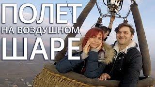 Воздушный шар в Киеве, Воздухоплавательное общество(, 2017-03-09T18:22:09.000Z)