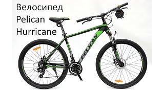 """Видео обзор велосипеда """"Pelican"""", модель Hurricane"""