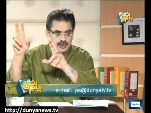 Dunya TV-Peyam-E-Suhb-08-06-2012