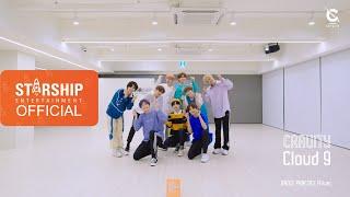 [Dance Practice] CRAVITY (크래비티) - Cloud 9 (Fix ver.)