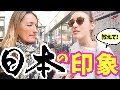渋谷にいる外国人に日本の好きなところ、嫌いなところを聞いてみた!【インタビュー】
